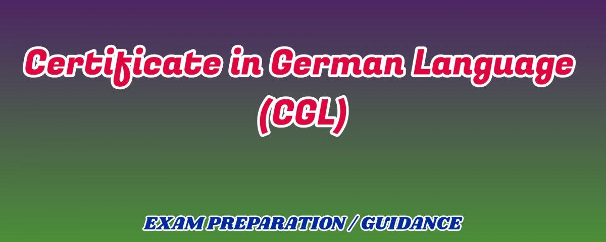 Certificate in German Language ignou detail