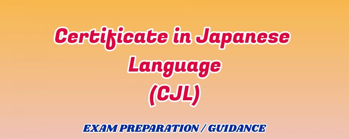 Certificate in Japanese Language ignou