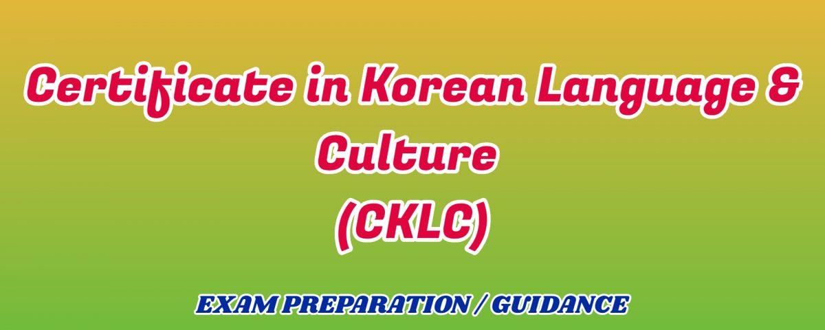 Certificate in Korean Language & Culture ignou detail