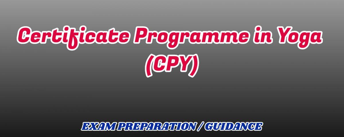 Certificate Programme in Yoga ignou detail