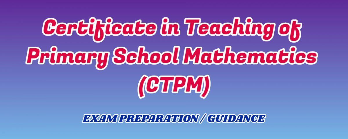 Certificate in Teaching of Primary School Mathematics ignou detail