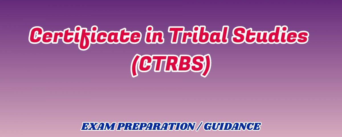 Certificate in Tribal Studies ignou detail