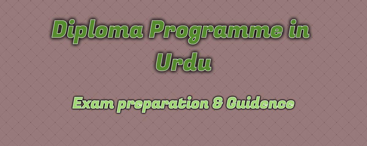 Ignou Diploma Programme in Urdu