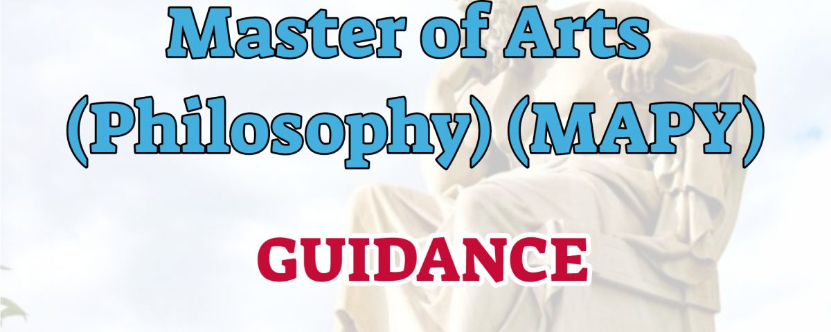 master of arts in phylosophy ignou with guidance