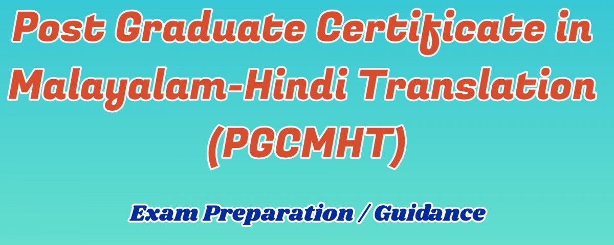 post graduate certificate in malayalam hindi translation guidance and exam preparation