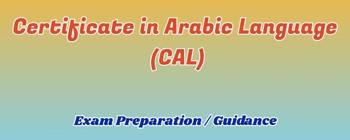 ignou certificate in arabic language