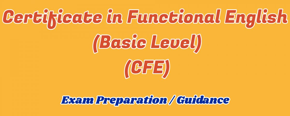 certificate in functional english ignou