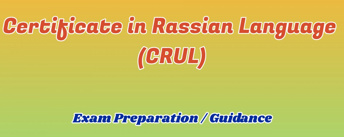 Certificate in Rassian Language ignou detail