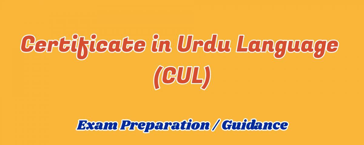 Certificate in Urdu Language ignou