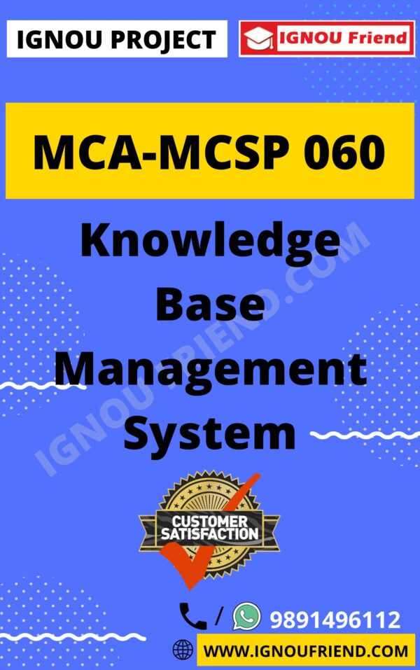 Ignou MCA MCSP-060 Synopsis Only, Topic - Knowledge Base Management system