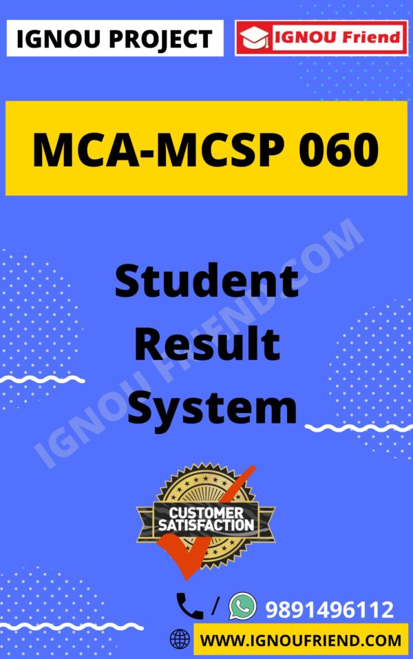 Ignou MCA MCSP-060 Synopsis Only, Topic - Student Result Management system