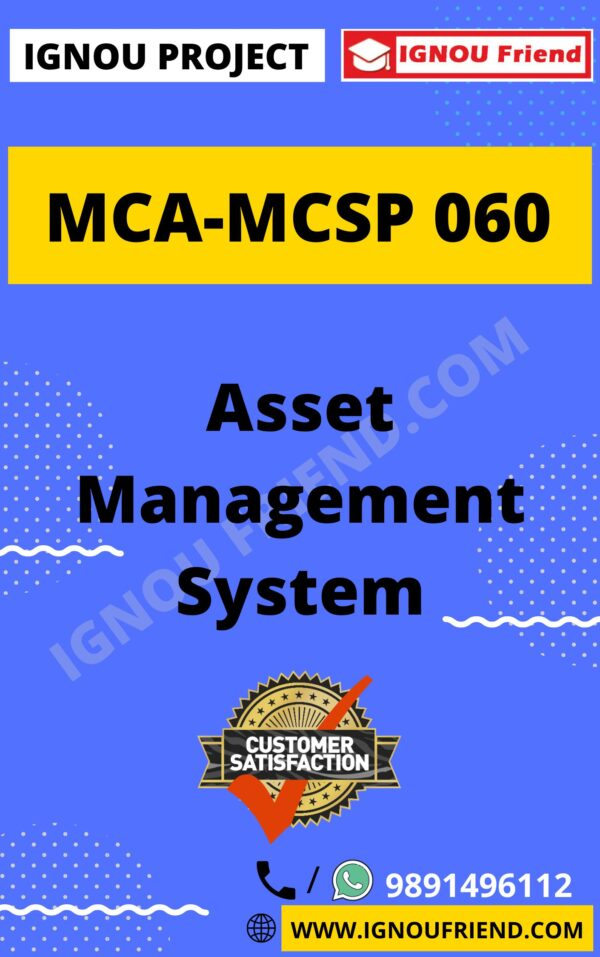Ignou MCA MCSP-060 Synopsis Only, Topic - Asset Management system