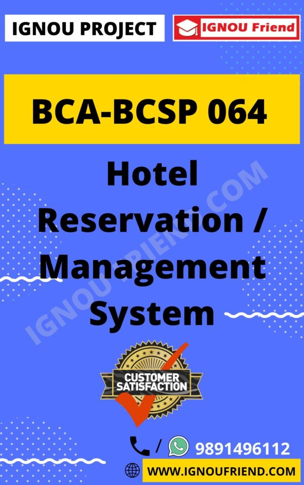 ignou-bca-bcsp064-synopsis-only-Hotel Reservation Management System