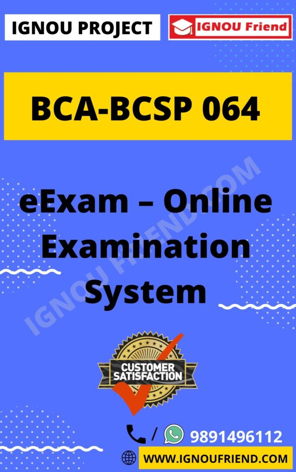 ignou-bca-bcsp064-synopsis-only- Online Examination System
