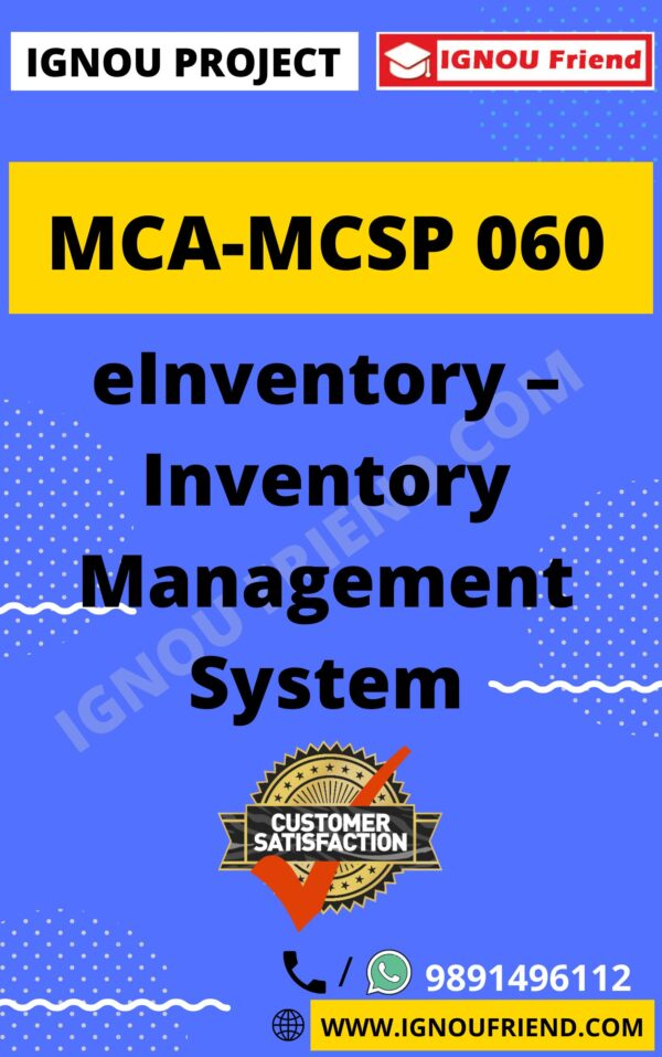 Ignou MCA MCSP-060 Synopsis Only, Topic - eInventory Management System Management system