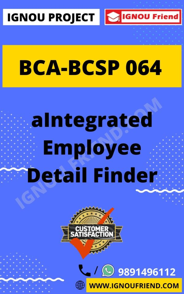 ignou-bca-bcsp064-synopsis-only-aIntegrated Employee Detail Finder