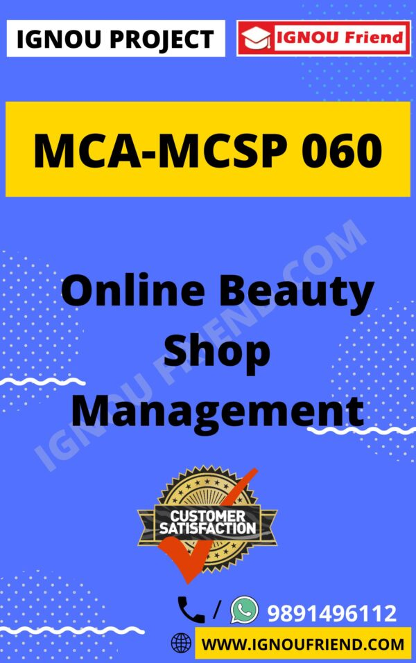 Ignou MCA MCSP-060 Synopsis Only, Topic- Online Beauty Shop Management System