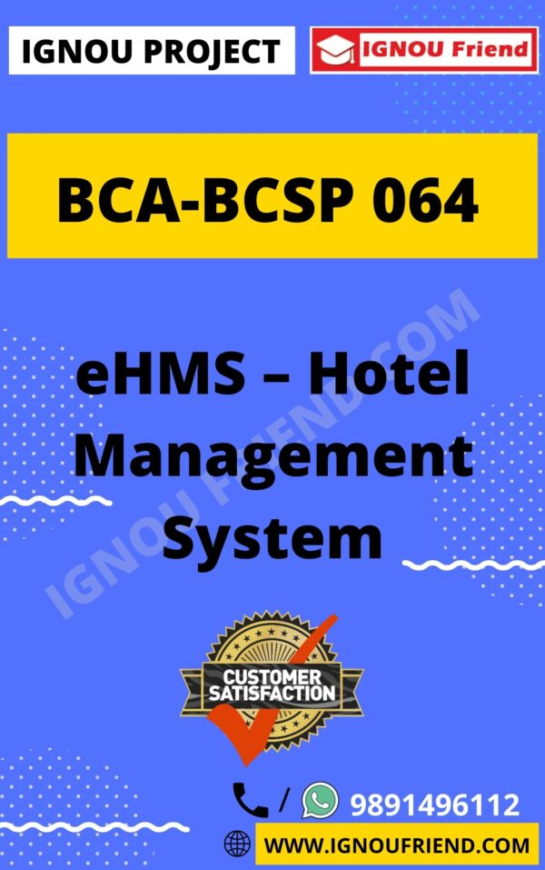 ignou-bca-bcsp064-synopsis-only- eHMS Hotel Management System