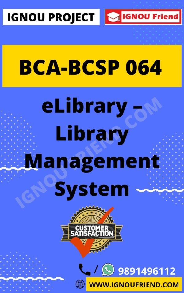 Ignou BCA BCSP-064 Complete Project, Topic - eLibrary - Library Management System