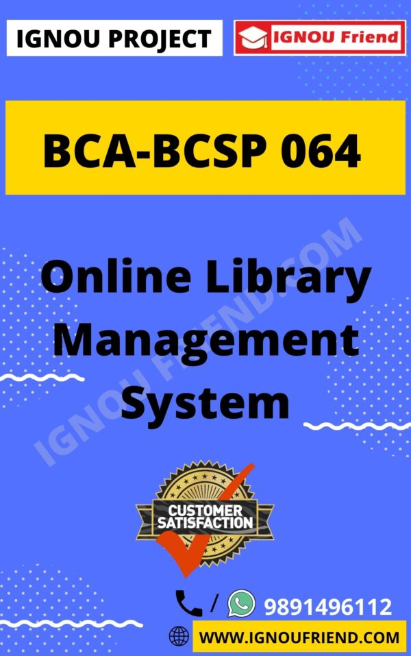 Ignou BCA BCSP-064 Synopsis Only, Topic-Online Library Management System
