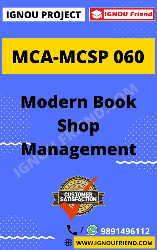 Ignou MCA MCSP-060 Complete Project, Topic - Modern Book Shop Management