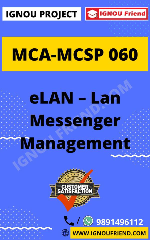 Ignou MCA MCSP-060 Complete Project, Topic - eLAN - Lan Management System