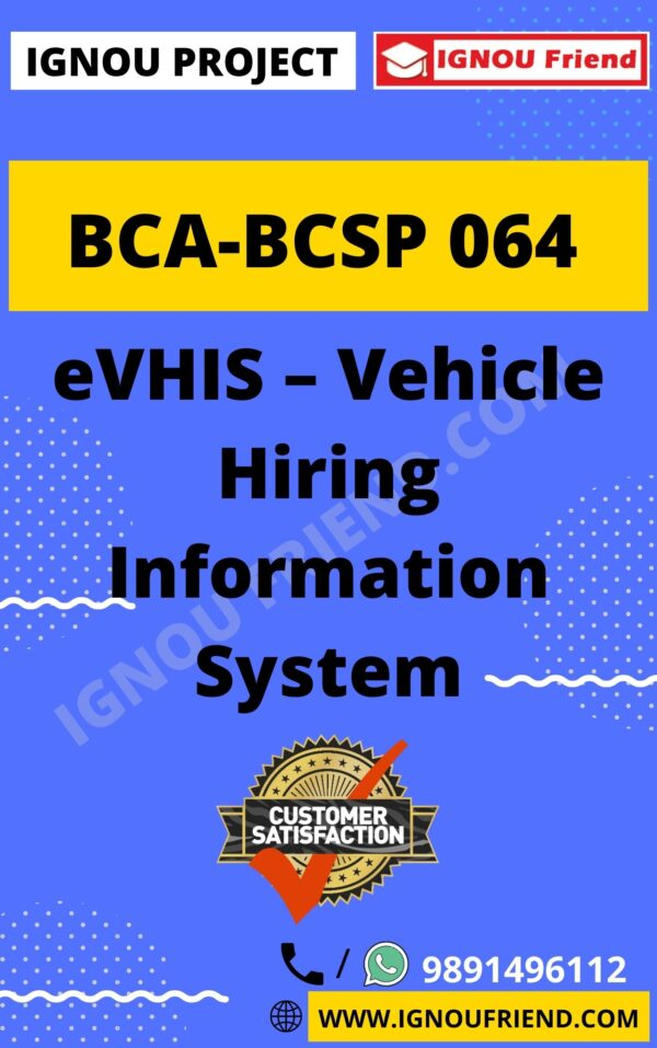 Ignou BCA BCSP-064 Complete Project, Topic - eVHIS - vehicle Information System